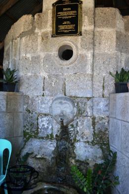 1725 Public Bath